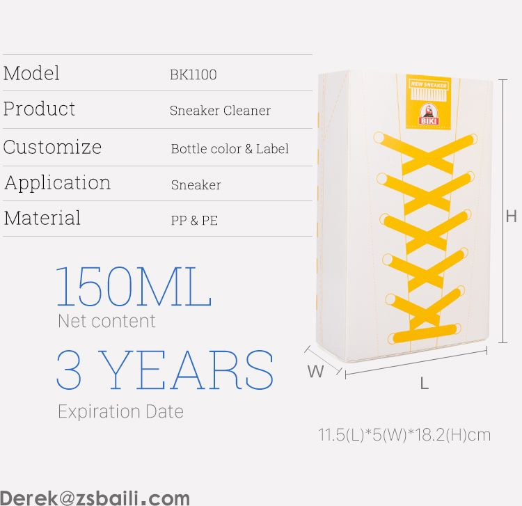 BK1100 FOAM CLEANING KIT泡沫清洁套装(图3)