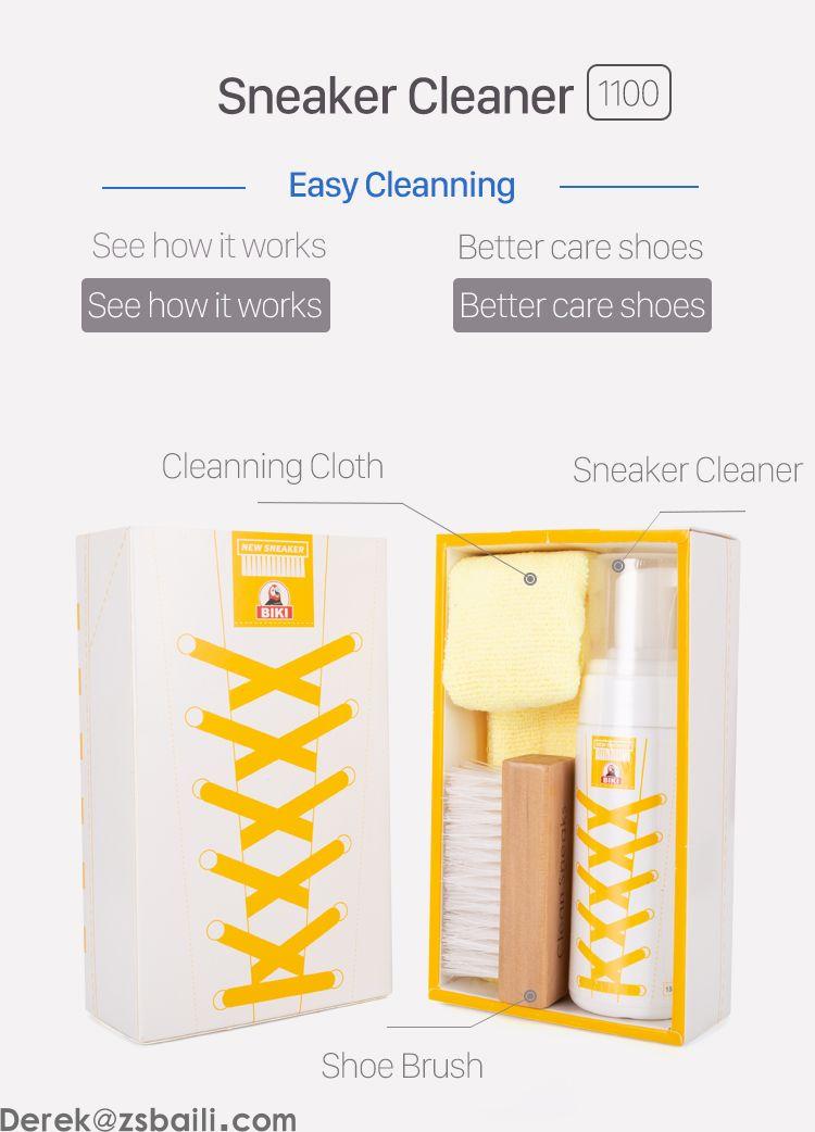 BK1100 FOAM CLEANING KIT泡沫清洁套装(图1)