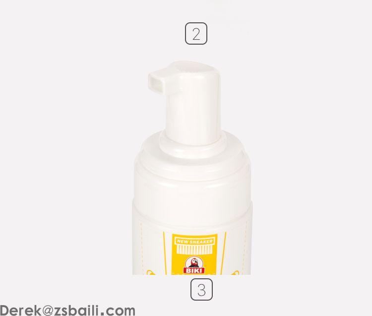 BK1100 FOAM CLEANING KIT泡沫清洁套装(图6)