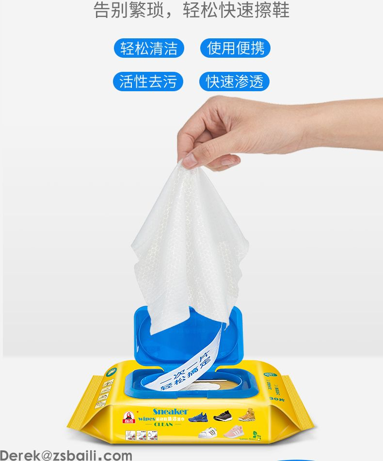 标奇擦鞋湿巾 SNEAKER CLEANING WIPES(图6)