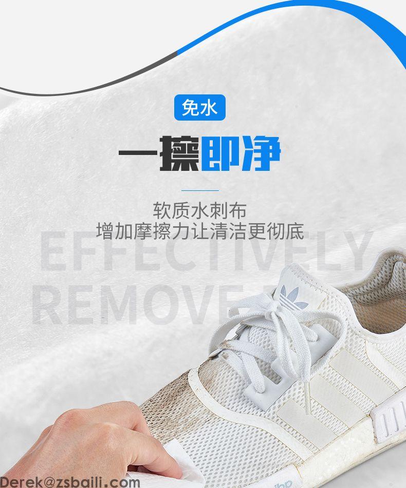 标奇擦鞋湿巾 SNEAKER CLEANING WIPES(图7)