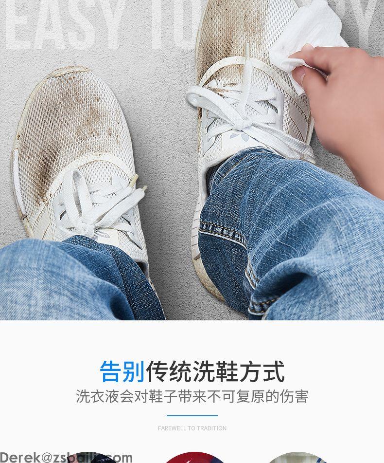 标奇擦鞋湿巾 SNEAKER CLEANING WIPES(图3)